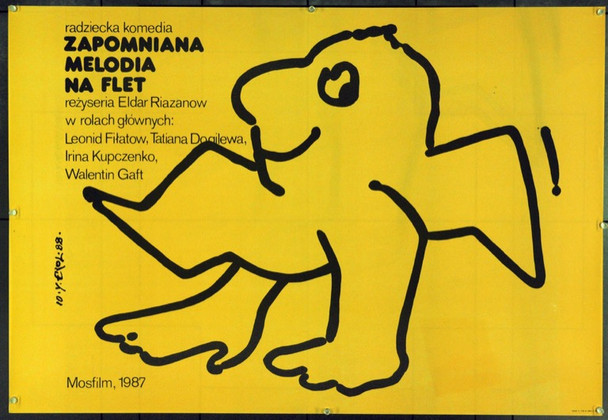 FORGOTTEN TUNE FOR THE FLUTE, A (1988) 22218 Original Polish Poster (27x39).  Erol Artwork.  Unfolded.  Very Fine.