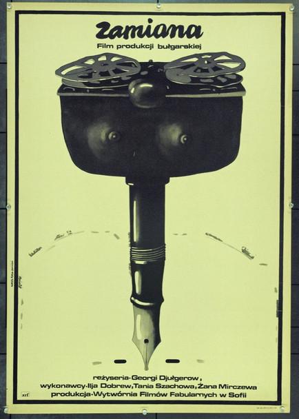 SWAP, THE  (1978) 22193 Original Polish Poster (27x38).  Ploza-Dolinski Artwork.  Unfolded.  Very Fine.