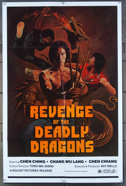 REVENGE OF THE DEADLY DRAGON(S) (1982) 26455 Rocket Pictures Incorporated One-Sheet Poster  27x41 Folded  Fine Plus Condition