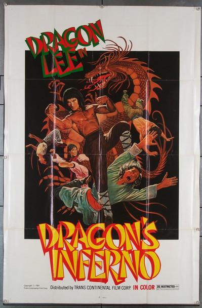 DRAGON'S INFERNO (1981) 26467 Transcontinental Film Company Original U.S. One-Sheet Poster  (27x41) Folded  Fine Condition