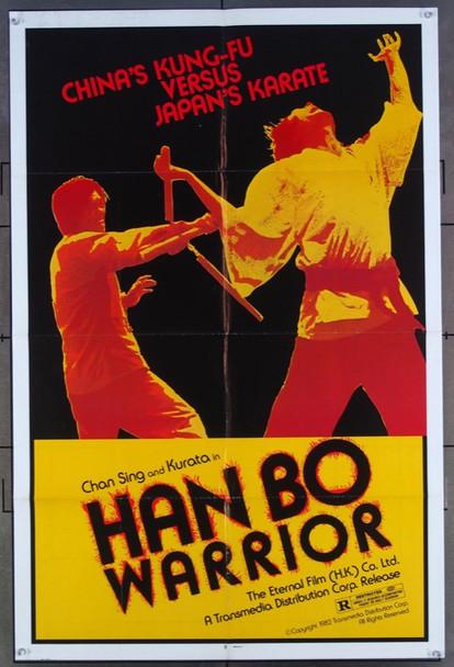 HAN BO WARRIOR (1982) 26475 Transmedia Distribution Original One-Sheet Poster  (27x41) Folded  Very Fine Condition