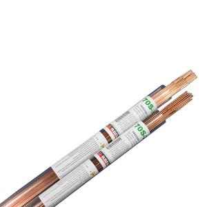 Torchmaster 2.4mm ER70S2 Mild Steel TIG Rod 450g Pack - TRS224H