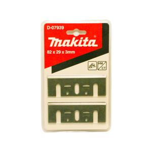 Makita 82mm Tungsten Carbide Planer Blades - 2 Pack