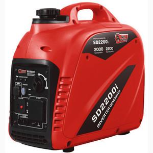 Full Boar 2,200W Petrol Inverter Generator - SD2200I