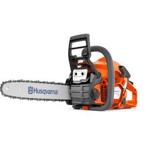"""Husqvarna 130 38.0cc 16"""" Petrol Chainsaw - 130"""