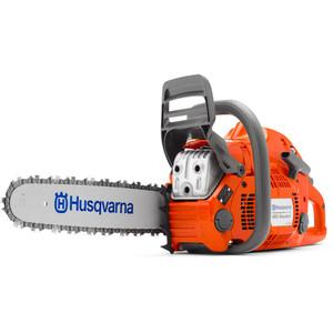 "Husqvarna 455 Rancher AutoTune™ 55.5cc 20"" Petrol Chainsaw - 455R-AT"
