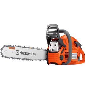 """Husqvarna 460-20 60.3cc 20"""" Petrol Chainsaw - 460-20"""