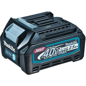 Makita 40V Max 2.5Ah Battery - BL4025