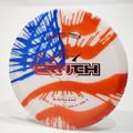Dynamic Discs Emac Truth (Lucid) - Handeye Design USA Flag Dye