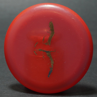Discraft Micro Mini - Seagul Misprint Red