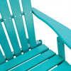 Outer Banks Value Line Adirondack Chair - Inset 1