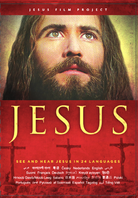 The Jesus Film in 24 Languages DVD