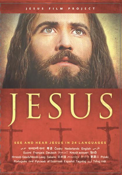 The Jesus Film in 24 Languages DVD