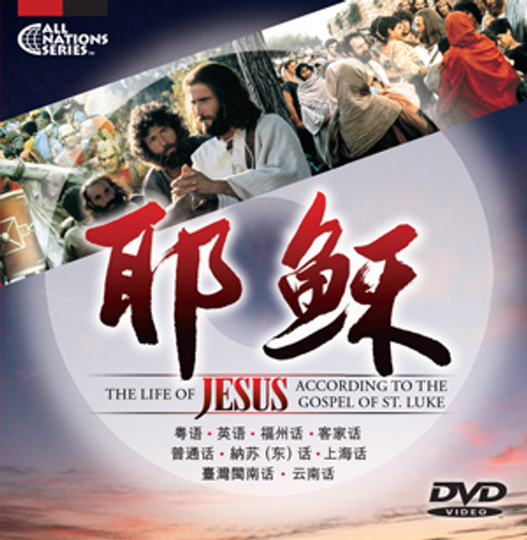 100 Chinese Quick Sleeve DVDs