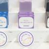Handmade Bar Soap - French Lavender