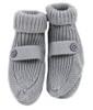Organic Knit Baby Booties - Grey