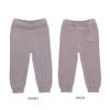 Organic Knit Pants - Grey - 3-6 Months