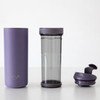 Hot or Iced Travel Mug with Infuser - Mint