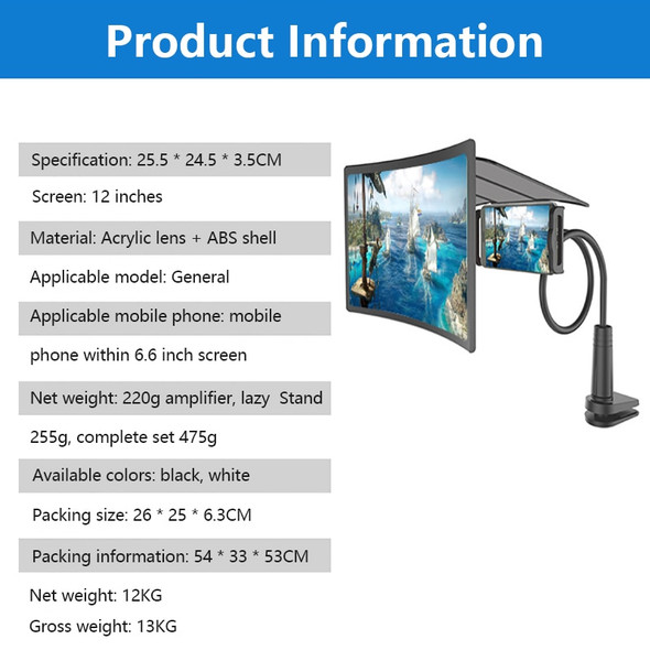 12 inch Lazy Bracket 3D Screen Amplifier Mobile Phone Magnifying 360 Rotating Flexible Foldable Long Arm lazy Holder Desk Stand
