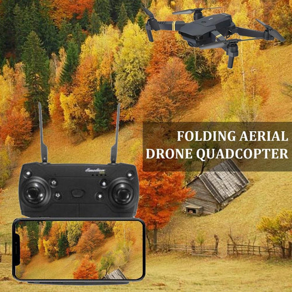 E58 Foldable Ultra-clear Aerial Photography Intelligent Positioning One-key Takeoff Quadcopter Storage Box