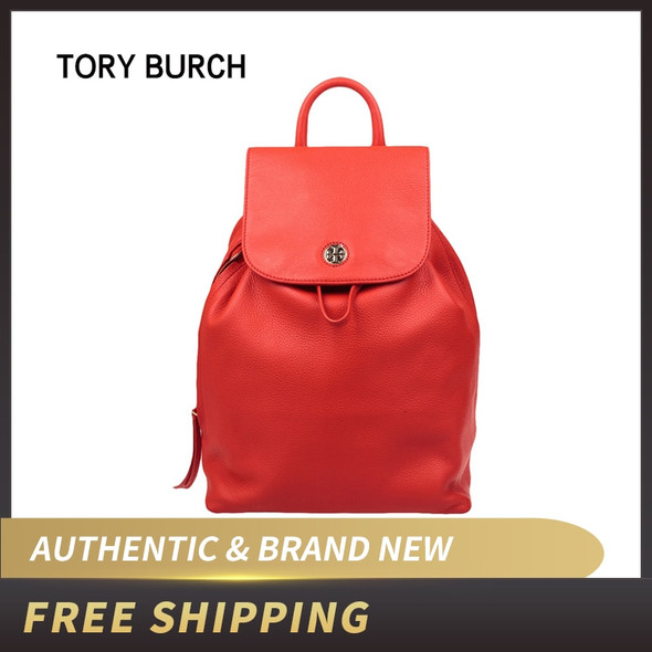 Authentic Original & Brand New Luxury Tory Burch Brody Pebbled Leather Backpack Bag 43508