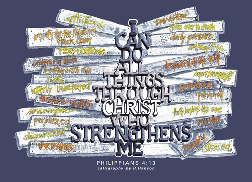 5 Pack of Greeting Cards with Philippians 4:13 Verse