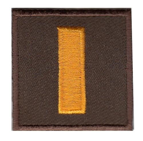 """LT, Embroidered Rank, Pair, Dark Gold/Brown, 1-1/2x1-1/2"""""""