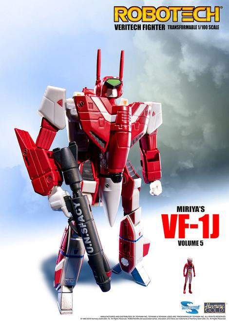 Robotech VF-1 Transformable Veritech Fighter with Micronian Pilot - MIRIYA STERLING VOLUME 5