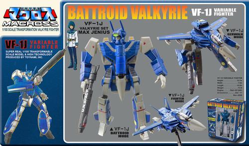 Macross Saga: Retro Transformable  1/100 VF-1J Max Jenius Valkyrie