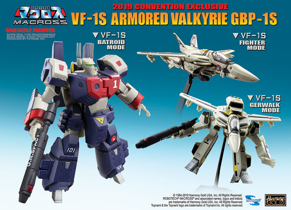 1/100 Scale Transformable Macross VF-1S Armored Valkyrie GBP-1S - 2019 Convention Exclusive