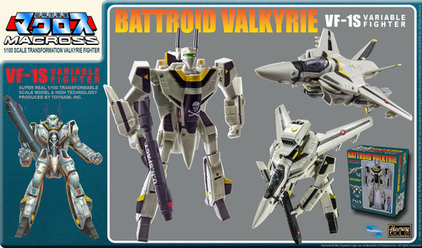 Macross Saga: Retro Transformable  1/100 VF-1S Roy Focker Valkyrie