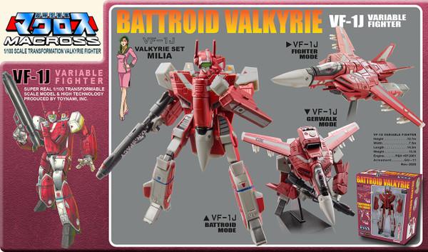 Macross Saga: Retro Transformable 1/100 VF-1J Milia Valkyrie