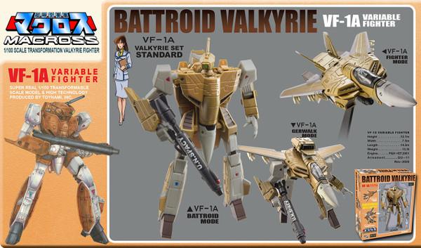 Macross Saga: Retro Transformable 1/100 VF-1A Valkyrie