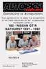 Signed Poster,  Nissan GT-R Bathurst 1000 Winner 1991 & 1992 - Signed By Mark Skaife, Jim Richards & Fred Gibson