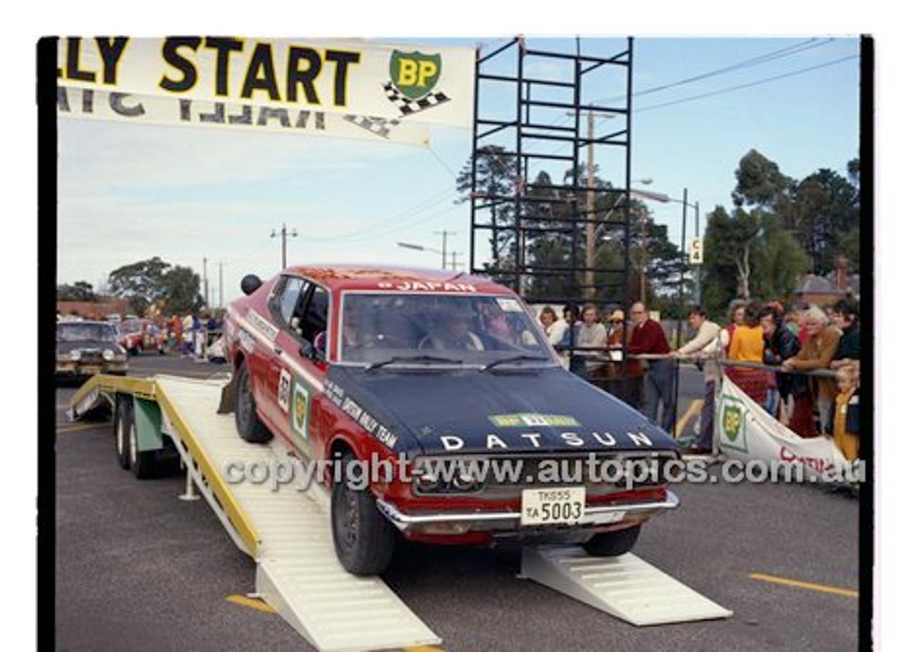 BP Rally 1973 - Code - 73-BP Rally-015