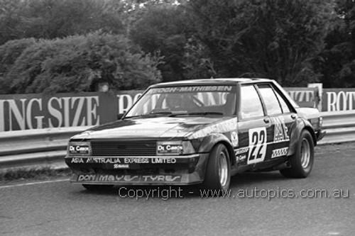 80070  -  J. Keogh / R. Mathiesen  - Ford  Falcon XD -  Sandown  1980 - Photographer Darren House