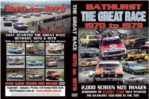 130 - Bathurst 1970 to 1979 - Slideshow DVD - $10.00