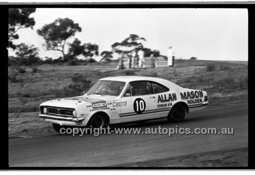 - Amaroo Park 31th May 1970 - 70-AM31570-413
