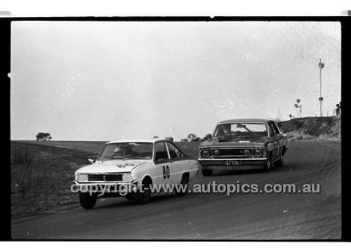- Amaroo Park 31th May 1970 - 70-AM31570-421