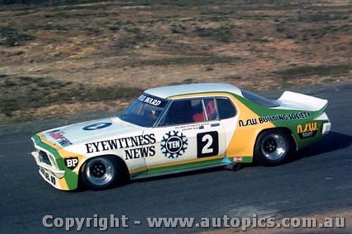 79012 - Phil Ward Holden Monaro - Amaroo Park 1979