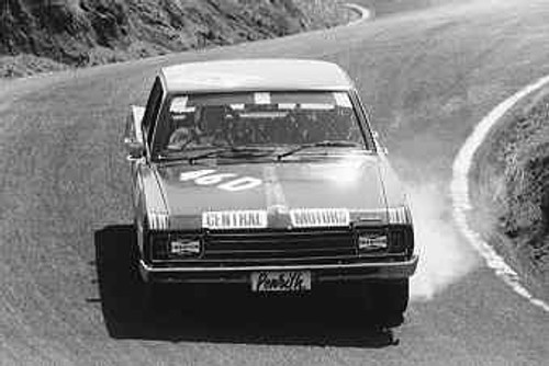 70719 - A. Cant / R. Cook  -  Bathurst 1970 -  Chrysler Valiant Pacer 4 Barrel