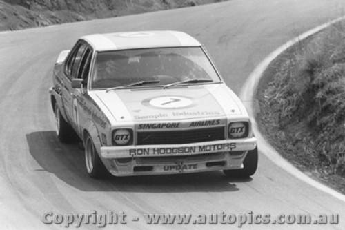 76750  -  B. Morris / J. Fitzpatrick  -  Bathurst 1976 - 1st Outright & Class D Winner - Torana L34 SLR5000
