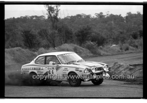 Southern Cross Rally 1976 - Code - 76-T91076-015
