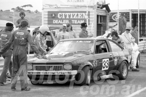 78164 - Graham Smelt, Torana A9X, Calder 1978 - Photographer Peter D'Abbs