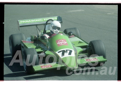 Peter Williamson, Galloway - Oran Park  23rd August 1981 - Photographer Lance Ruting