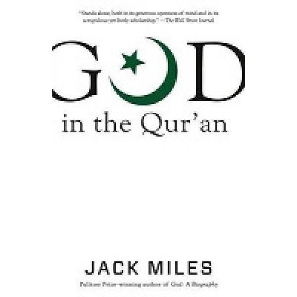 god-in-the-quran-snatcher-online-shopping-south-africa-28166830031007.jpg