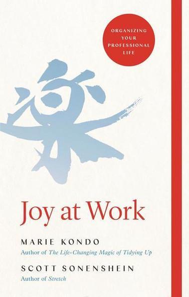 joy-at-work-snatcher-online-shopping-south-africa-28119106715807.jpg