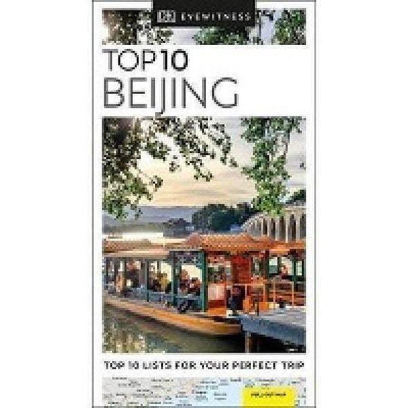 dk-eyewitness-top-10-beijing-snatcher-online-shopping-south-africa-28091918090399.jpg
