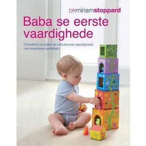 baba-se-eerste-vaardighede-snatcher-online-shopping-south-africa-28078830157983.jpg