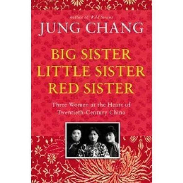 big-sister-little-sister-red-sister-snatcher-online-shopping-south-africa-28078811676831.jpg